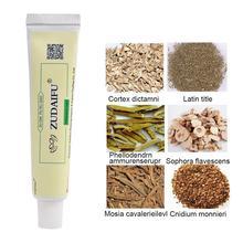 50Pcs/lot Zudaifu Psoriasis Eczema Skin Cream Psoriasis Allergic Neurodermatitis Ointment Bacteriostatic Health Care Cream Balm