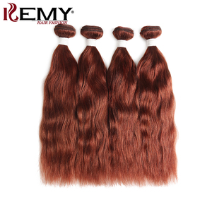 Image 4 - Brown Auburn Human Hair Bundles With Frontal 13x4 KEMY Brazilian Natural Wave Human Hair Weave Bundles With Closure Non Remy