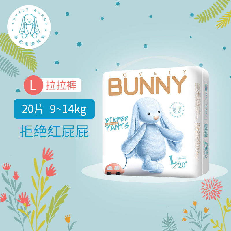 Bonnie Rabbit Infant Newborns Pull Up Diaper Thin Dry And Breathable Male Baby Infant Baby Diapers