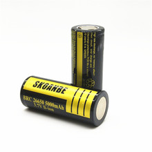 SKOANBE 2PCS  26650 5000mah 26650-50A Li-ion 3.7v lithium battery Rechargeable Battery for Flashlight