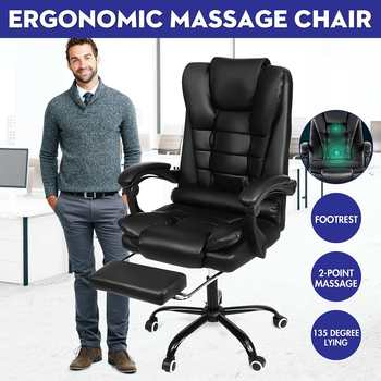 Computer Massage Chair With Footrest  1