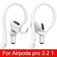 Crochets d'oreille de sport en Silicone pour Apple AirPods pro, accessoires Anti-chute, écouteurs Bluetooth pour Airpods 2 3, support pour AirPods 3 2 1