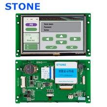 터치 스크린 + 소프트웨어 + 드라이버 + 프로그램 + UART 인터페이스가있는 5 인치 HMI 스마트 LCD 디스플레이