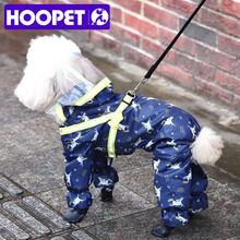 HOOPET perro impermeable de dibujos animados reflectante impermeable para perro al aire libre de la chaqueta de la ropa de mameluco para perro