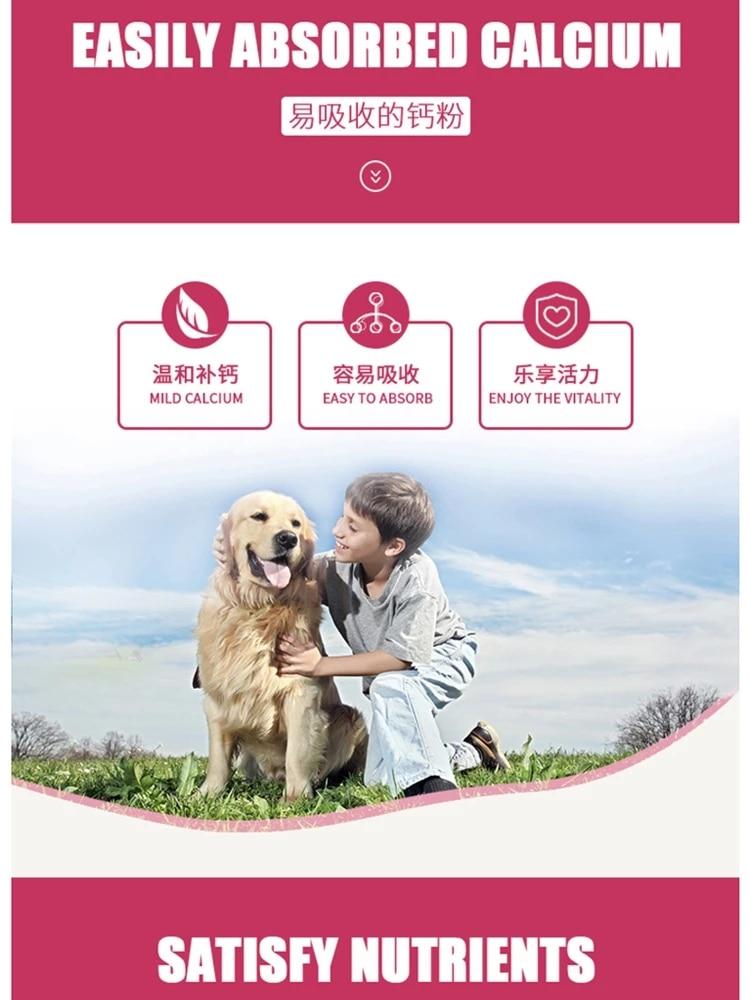 CHZK-Pet-Bone-Calcium-Powder-Teddy-Bear-Alaska-Dogs-Cats-Nutrition-Supplement-Calcium-Strong-Bones-Pet.jpg_Q90.jpg_.webp (1)