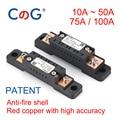 CG FL-2C 10A 15A 20A 30A 50A 75A 100A 75мв цифровой измеритель напряжения постоянного тока Shunts, аналоговый амперметр, шунтирующий резистор с основой