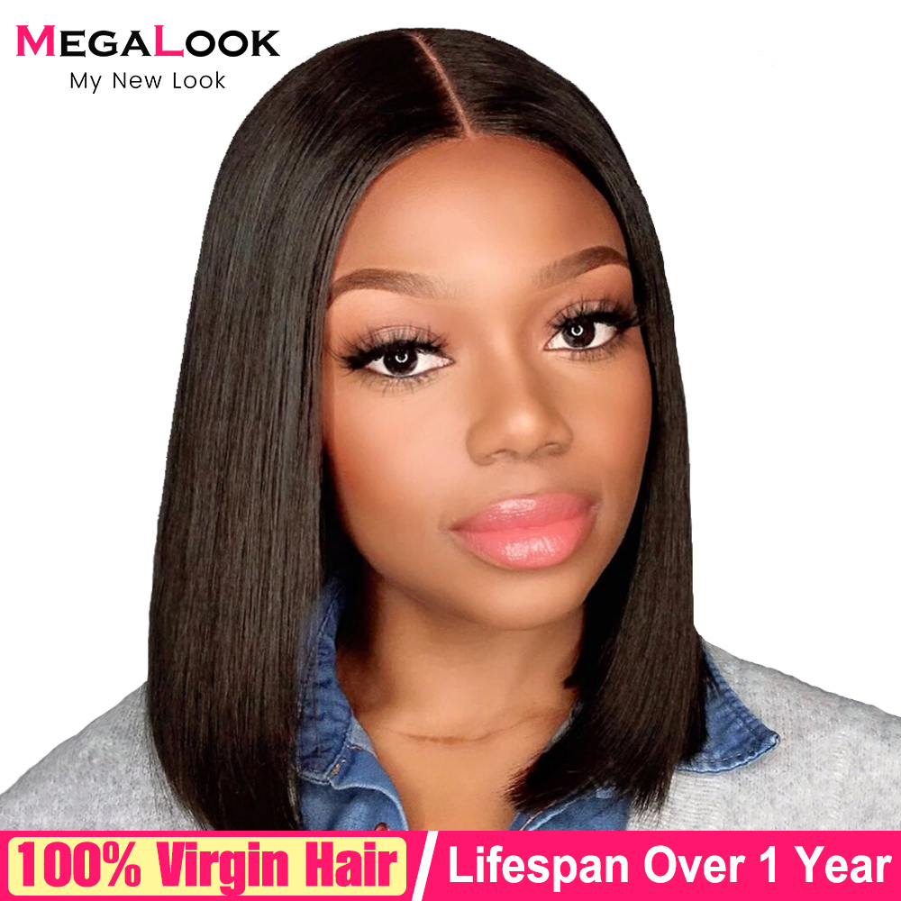 Straight Lace Closure Front Wig 1