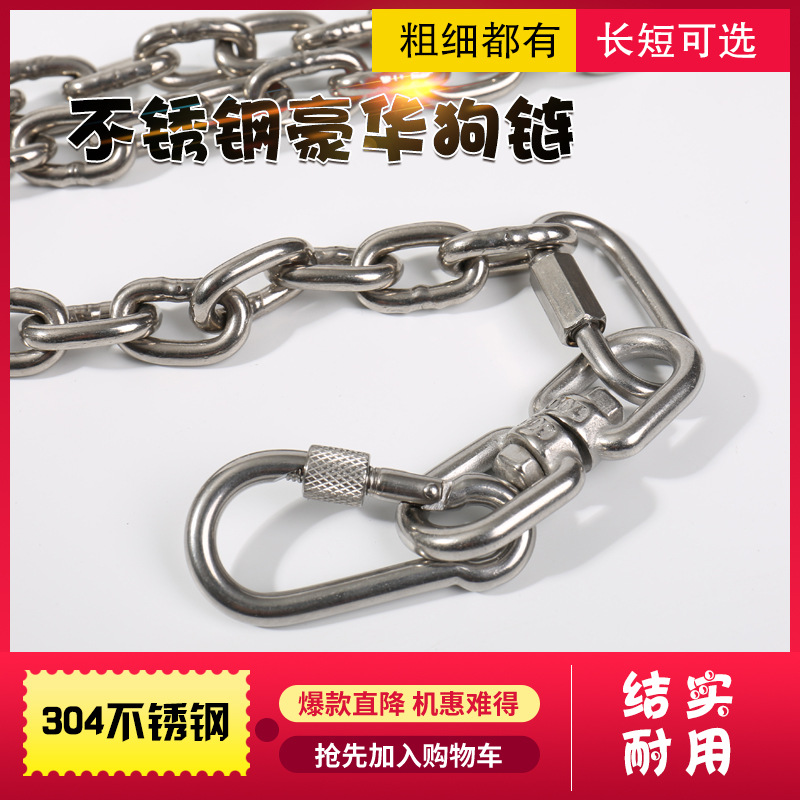 304 Stainless Steel Dog Chain Neck Ring Large Dog Iron Chain Medium-sized Dog Suppository Dog Chain Small Dogs Teddy Golden Retr