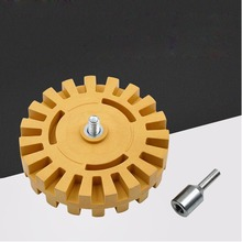 4-inch Eraser Tape Glue Removal Wheel Pinstripe Removing Household electric drill pneumatic drill rubber Tire Polishing Tool