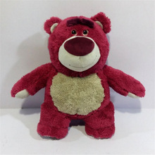 1pcs 30cm=11.8inch Original Toy Story Lotso Strawberry Bear Stuffed Super Soft Toys for Kids with smell
