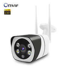 Xiaovv Q10 HD 1080P Full Color PTZ IP Camera Security ONVIF WiFi IR Night Version Waterproof baby Monitor