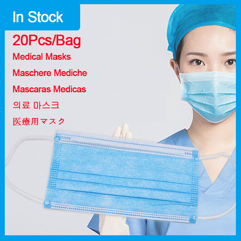 20 - 80 Pcs  3 Layer Surgical Face Sanitary Safety Mask Medical Anti-Pollution Masks Antivirus Coronavirus Flu Virus Mouth Caps