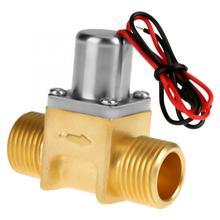 """Сливной клапан для туалета DC 4,5 V 1/2 """"Импульсный электромагнитный клапан для воды латунный Соленоидный клапан wc сливной клапан"""