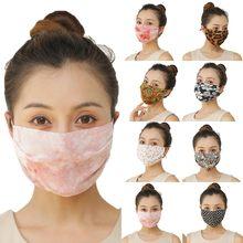 Máscara protetora adulto ajustável cinta de orelha chiffon impressão máscara feminina dustproof lavável máscara de boca mascarillas mondkapjes mаки и