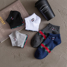 2020 new look cotton men's and women's socks all cotton