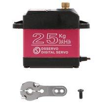 Rc Servo Aluminum Waterproof Shell Uniaxial Servo Metal Gear Digital Servo Baja 20Kg Servo For Rc Car
