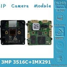 スターライトソニー IMX291 + 3516CV300 3MP 2048*1536 1080 720p ip カメラ低照度 38*38 ミリメートルインテリジェント analys onvif cms