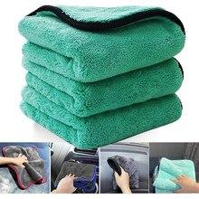 1200gsm carro detalhando lavagem de carro microfibra toalha de limpeza do carro secagem pano de lavagem automática micro fibra pano acessórios do carro