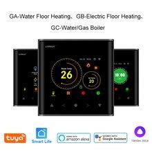 Умный напольный wi fi термостат tuya для электрического/водяного/газового