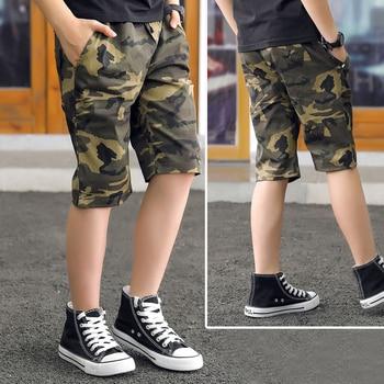 Boys' Casual Leopard-Print Shorts