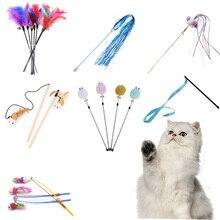 10 スタイル猫のおもちゃプラスチック子猫インタラクティブスティックおかしい猫釣り竿ゲーム杖羽スティックのおもちゃペット用品猫アクセサリー