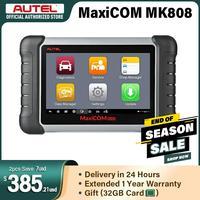 Autel MaxiCOM MK808 MX808 OBD OBDII أداة تشخيص OBD2 الماسح الضوئي أنظمة كاملة ماسح ضوئي تشخيصي Autel اللوحي الماسح الضوئي السيارات
