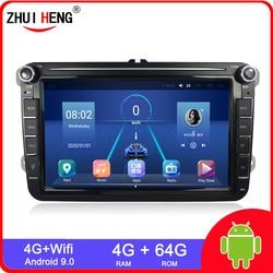 Автомагнитола 2 Din на Android 10,0 для VW Volkswagen Golf 7 Polo Passat b7 b6 SEAT leon Skoda, мультимедийный видеоплеер с gps-навигацией