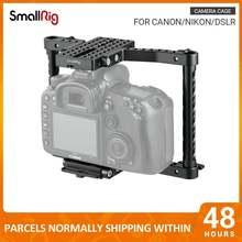 Клетка smallrig versaframe для камеры canon 50 60 70 80d/nikon