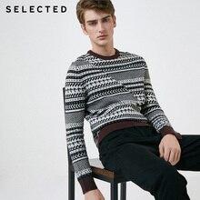 選択新メリノウールプルオーバーのセーターの男性の冬織パターンニット服 S
