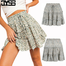 Spring and summer new style High-waist ruffled floral skirt Temperament print