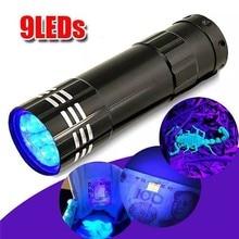 Mini UV ULTRA VIOLET 9 LED torcia torcia 4.5v luce lampada in alluminio impermeabile lampada da esterno tattica portatile strumento di illuminazione lampada UV