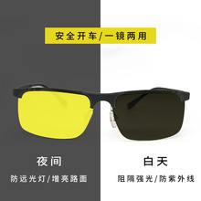 Солнцезащитные очки tnt мужские фотохромные поляризационные