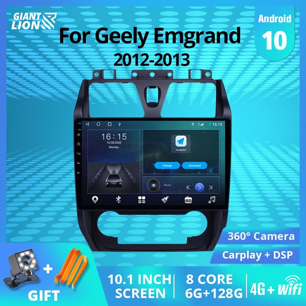 2DIN Android 10,0 автомобильный DVD-плеер, GPS-навигация, мультимедийный автомобильный радиоприемник для GEELY Emgrand EC7 2012 2013, автомобильное Стерео Автора...