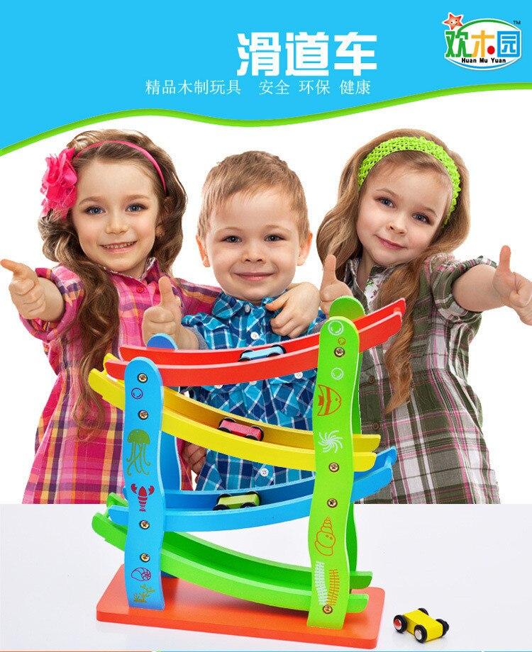 Инерционный трек-Планер для девочек и мальчиков, игрушки для детей, подарки для детей от 0 до 14 лет, деревянная каталка, Детские Игрушки для