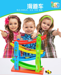 Inertial Track Glider girls boys toys kids gifts for 0-14 years old Baby Trolley Wooden Childrens Early Education Toys