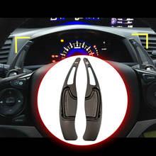 Рычаг переключения передач на рулевое колесо удлинитель подходит