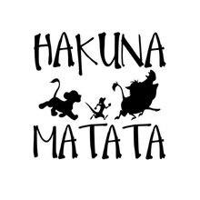Autocollant en vinyle de style de voiture, 14cm x 13,m, HAKUNA MATATA Lion King Simba