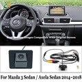 Для Mazda 3 Mazda3 Axela Sedan BM BN 2014 2015 2016 2017 2018 oem-экран, совместимый с HD камерой заднего вида, сделай сам, легкая