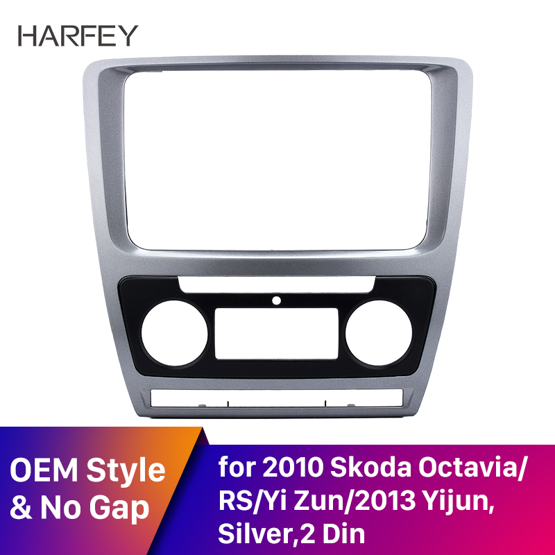 Harfey Silver <font><b>2</b></font> Din Car Radio Fascia for 2010-2013 Skoda <font><b>Octavia</b></font> In Dash DVD Player Outter <font><b>Frame</b></font> Auto Radio Surround Panel Plate image