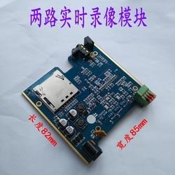 2-channel SD card video recorder module two-channel DVR module audio and video memory micro-monitor recorder board 256G