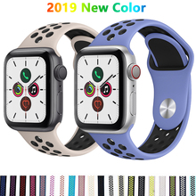 New Breathable Silicone Sports Band for Apple Watch 5 4 3 2 1 42MM 38MM corre rubber strap band Nike+ Iwatch 40mm 44mm