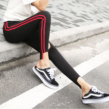 Women Autumn Casual Solid Color Leggings Stretchy Elastic Pencil High Waist Feet Nine Trousers casual striped color block elastic waist leggings for girls