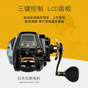 Image 3 - ECOODA  electric reel left/ right  hand reels EZH3000 EZH5000 bearing reel 12 Sea fishing wheel  Tension 15kg