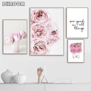 Image 2 - Quadro su tela decorazioni nordiche fiore di peonia rosa Poster e stampa Love Wall Art immagine floreale decorazioni per la camera da letto decorazioni per la casa