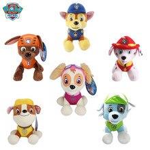 Poupée pat'patrouille chien Skye en peluche, 20 cm, jouets pour enfants, figurines d'action, modèle en peluche, meilleur cadeau de noël
