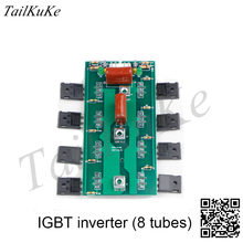 آلة لحام للعاكس الملحقات IGBT أنبوب واحد ZX7 400 واحد لحام الأنابيب العاكس لوحة دوائر كهربائية
