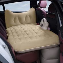 цена на Car travel bed cartoon Cat shape head guard side block flocking car air inflatable travel mattress bed for back seat accessories