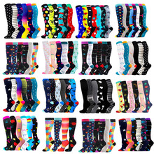 3/6/7 Pairs/Pack Compression Socks Women Men Knee High 30 MmHg Sports Socks Edema Diabetes Varicose Veins Running Socks Size S/M
