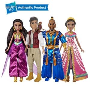 Image 1 - Hasbro Disney Aladdin Glamorous Gelsomino Deluxe Fashion Doll Jasmine Bambola Aladdin Regalo di Film Per I Bambini 3 Anni di Età