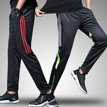 Men Running Sport Pants Fashion Casual Sweatpants with Zipper Pocket Basketball Football Jogging Fitness Trousers Black White
